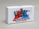 Japanese Fine Silk Pins 80g Box - 30mm x 0.5mm